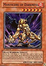 Manticore of Darkness - Invasion of Chaos - Ultra Rare [Toy]