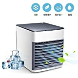 Personal Air Cooler, 4 in 1 Air Space Conditioner, Mini USB Fan Evaporative Spray Humidifier Purifier with 7 Colors LED, Portable Desk Cooling Fan for Home Room Office Outdoor