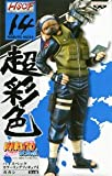Naruto High-Spec Coloring Figure 4 Kakashi 14