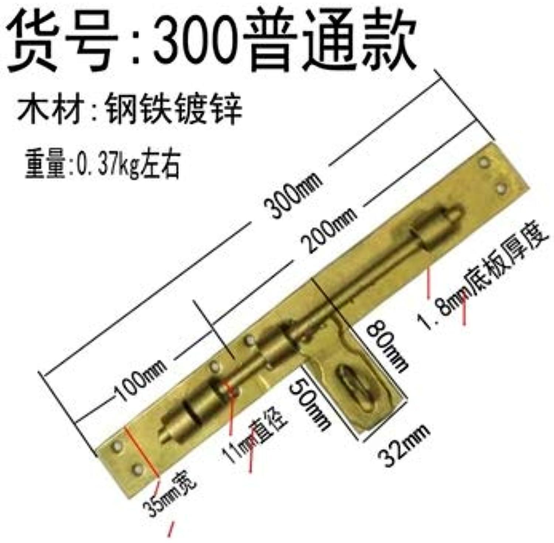 Galvanized Wooden Door Horizontal Big gate Iron Bolt Latch pin Hardware Lock Tools  (color  300mm Normal Type)