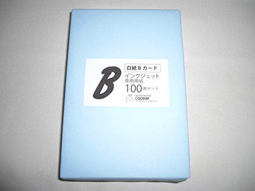 B-CARDmini (Bカードミニ) 100枚 白紙QSLカード 品