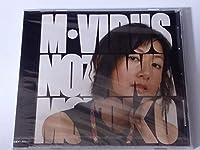 M・ウィルス