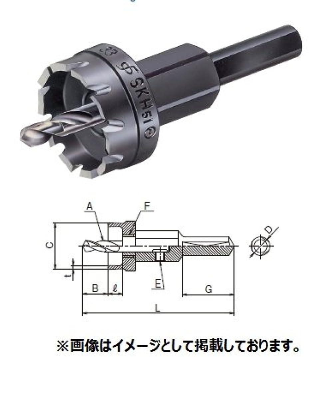 ラフト罪悪感マガジン大見工業 G型ホールカッター 刃径:39mm G39