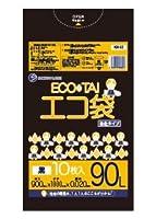 ゴミ袋 90L 900x1000x0.020厚黒 10枚 HDPE素材 エコ袋