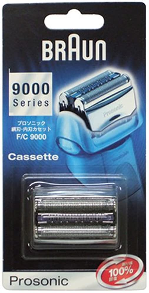 ポゴスティックジャンプ付けるアコードブラウン プロソニックシリーズ(9000シリーズ)用 網刃?内刃一体型カセット F/C9000