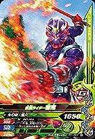 ガンバライジング/ライダータイム1弾/RT1-024 仮面ライダー響鬼 N