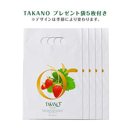 新宿高野フルーツチョコレート5入EA(ギフトセット)贈り物[プチギフト/夏ギフト/お返し/内祝い]7種類のフルーツ5袋入り
