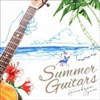 Summer Guitars 小倉博和
