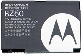 Motorola SNN5789C/SNN5789 BZ60 Battery - Non-Retail Packaging - Black