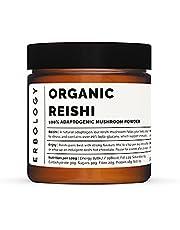 Organic Reishi Powder 50g - 20% Beta-glucans - No Added Starch - Non-GMO - 100% Adaptogenic Mushroom Made in Europe