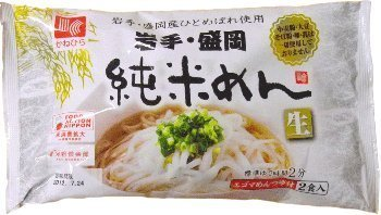 岩手・盛岡 純米めん 2食袋入り 340g×30袋(3ケース) 特製エゴマ醤油つゆ付 兼平製麺所 アレルギーをおもちの方へ、米粉使用!お米のめんです。