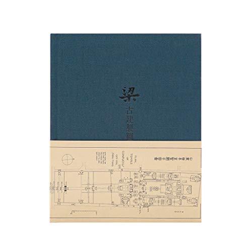 Cuaderno de notas antiguo de la cubierta dura de diseño arquitectónico antiguo del cuaderno de Liang Sicheng de China, color grey blue