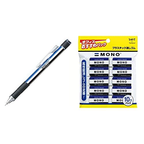 【セット買い】トンボ鉛筆 シャープペン MONO モノグラフ ラバーグリップ付 モノカラー DPA-141A & 鉛筆 消しゴム MONO モノPE01 10個 JCA-061