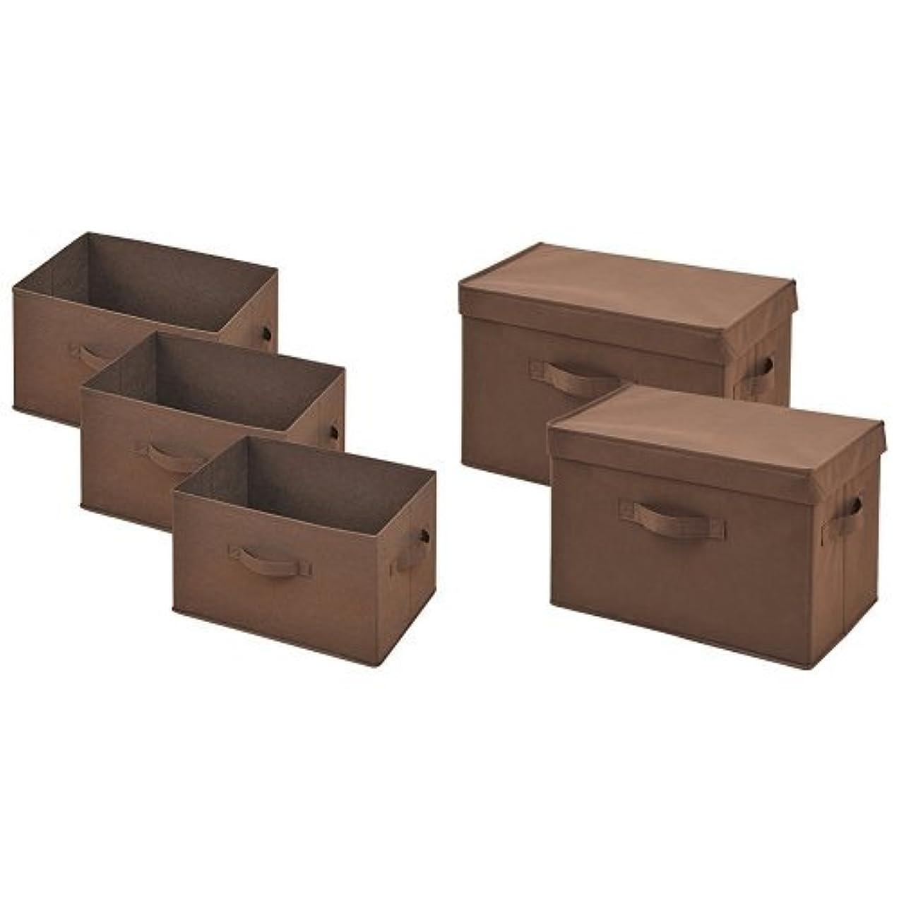 数字表面マントル【セット買い】山善(YAMAZEN)どこでも収納ボックス 3個セット + ふた付2個セット ブラウン