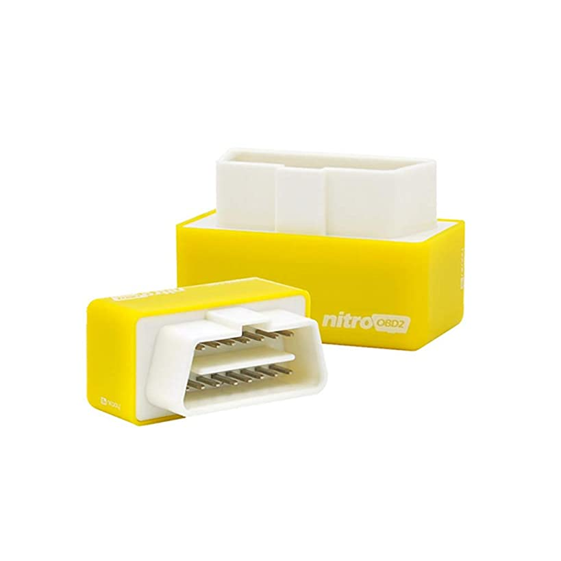 Outzone NitroOBD2 Chip Tuning Box Plug and Drive Performance Chip Tuning Box for Gasoline Petrol Car Yellow - More Power and More Torque