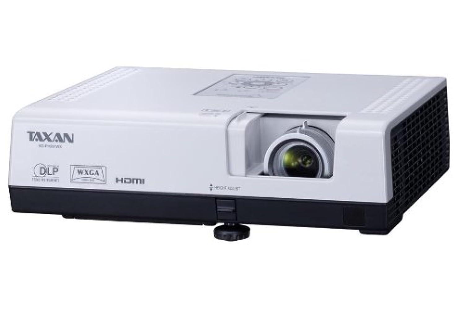 教授不規則性ピボットTAXAN データプロジェクター 3500lm WXGAリアル表示 2.8kg DLP方式 KG-PH201WX