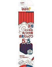トンボ鉛筆 赤青鉛筆 ippo! 丸つけ用
