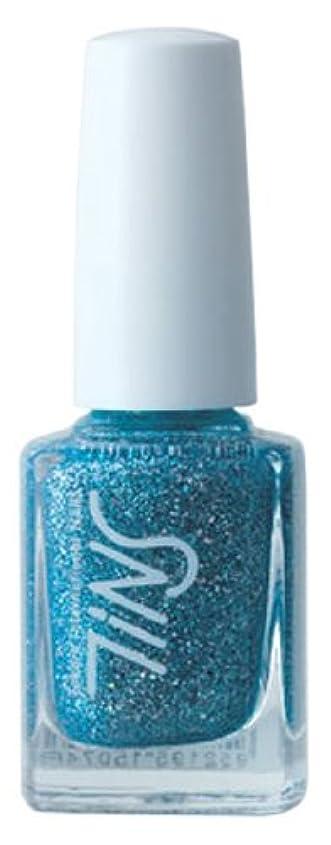 ハプニングインチフロントTINS カラー005(the aquamarine)  11ml