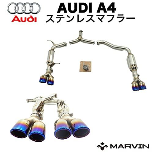 [MARVIN 社製]チタンルックエンド ステンレスマフラー/スポーツマフラー エグゾースト 左右4本出し AUDI アウディ A4 セダン・ワゴン共通