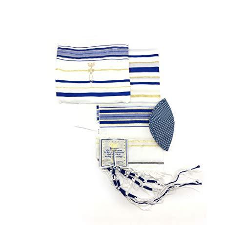 Messianischer Tallit Gebetsmantel, dunkelblau und goldfarben, mit Talis-Tasche Size: In inches: 72'' / 22'' In cm: 182 / 55 blau