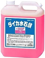 業務用 ハンドソープ ダイカ 水石鹸#300P 4L ピンク色 レモン香 4倍まで希釈可 泡 液体 両対応 脂肪酸カリウム 天然 せっけん 詰替用 化粧品