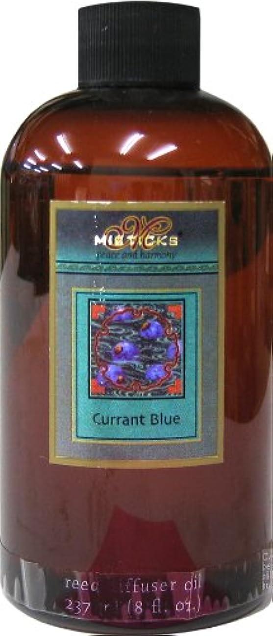 ランク能力承認Misticks リードディフューザー リフィル Currant Blue カラントブルー 237ml