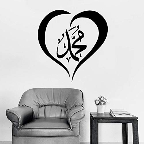 WERWN Calcomanía de Pared con corazón de Amor, Citas árabes, Mezquita Musulmana, Puertas y Ventanas, Pegatinas de Vinilo, decoración del hogar, Sala de Estar, Dormitorio, Papel Pintado artístico