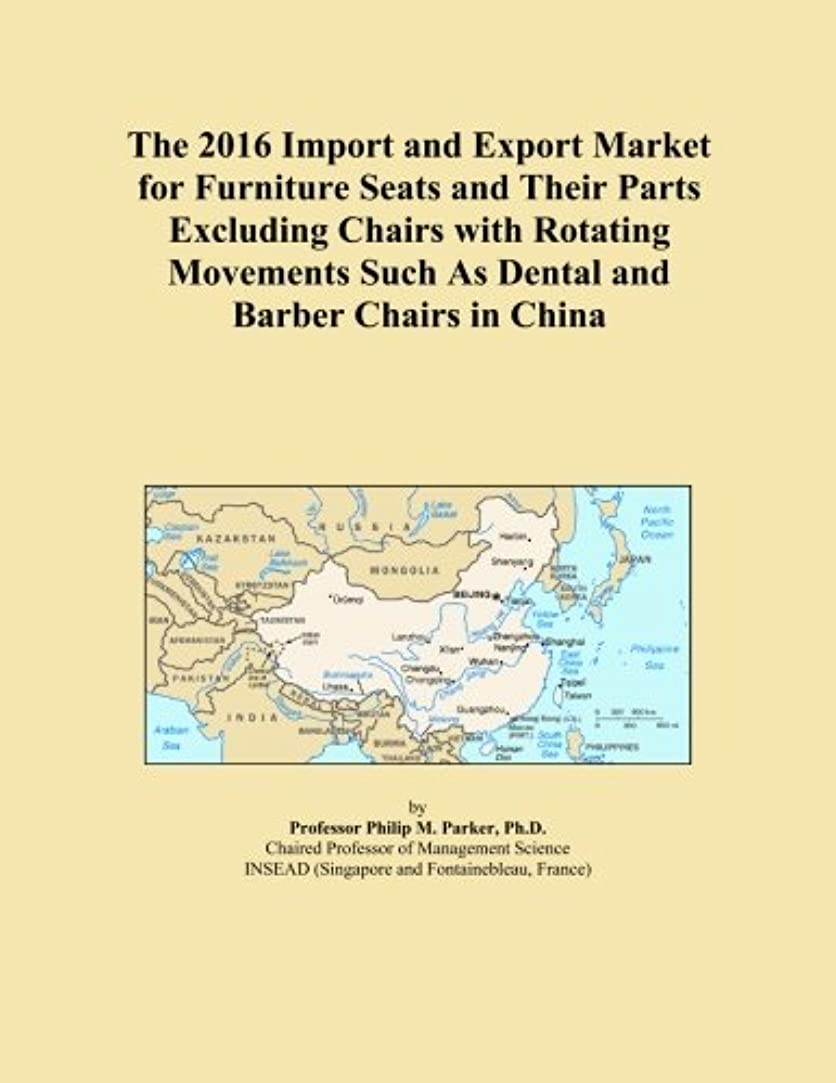 グレード恐れ本質的ではないThe 2016 Import and Export Market for Furniture Seats and Their Parts Excluding Chairs with Rotating Movements Such As Dental and Barber Chairs in China
