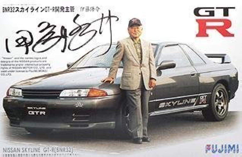 1 24 Auto SPOT Serie Selbst SP32 BNR32 Skyline GT-R Naganori Ito Spezifikation