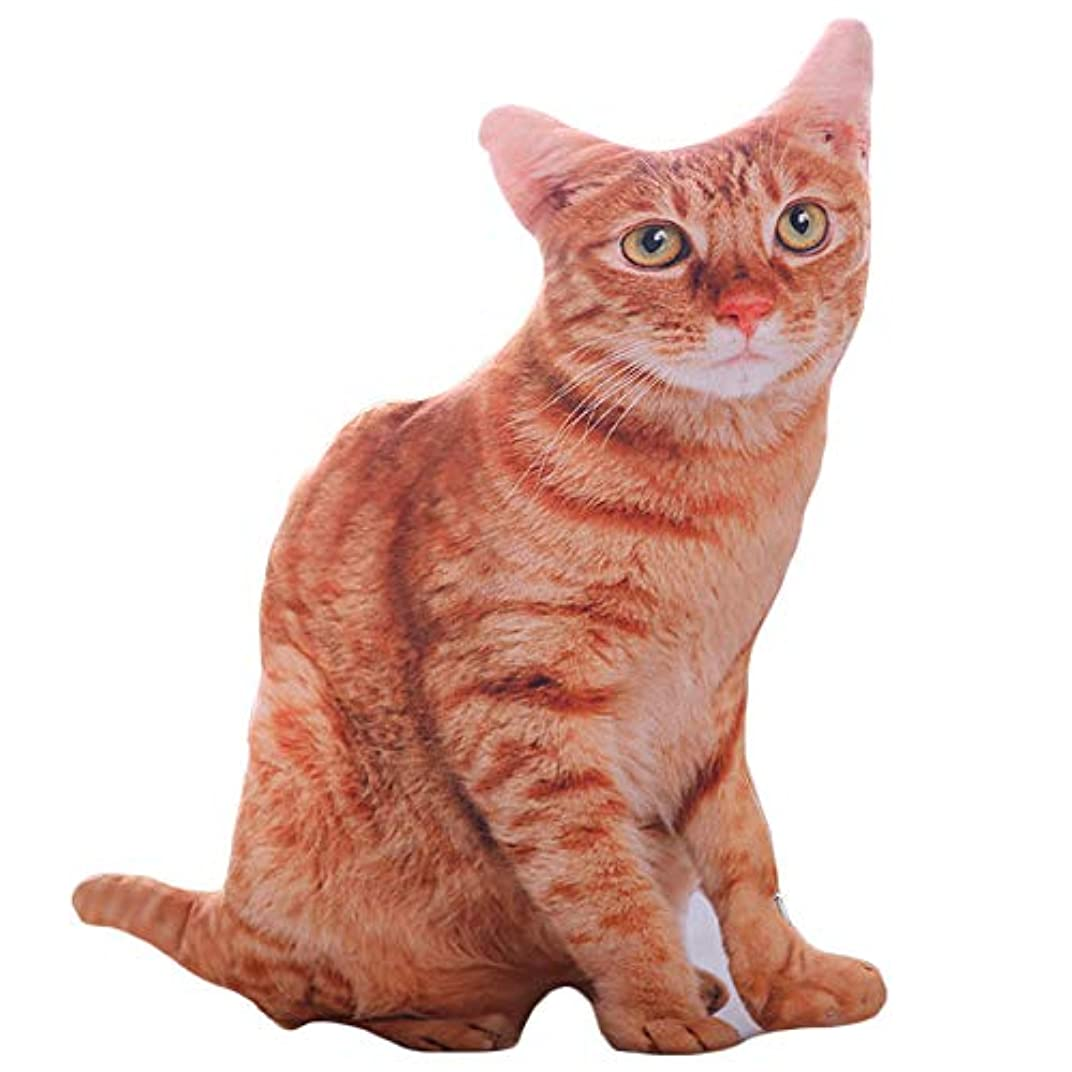 アナログ請願者先例猫 ぬいぐるみ抱き枕 かわいい動物クッション ふわふわ 3D リアル ネコ 子猫 枕 誕生日プレゼント(約50cm,ブラウン)