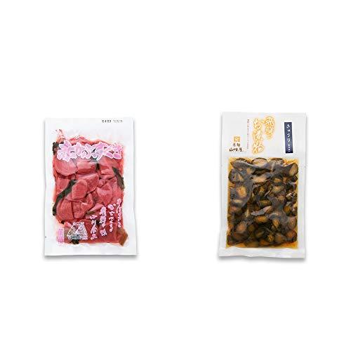 [2点セット] 赤かぶすぐき(160g)・飛騨山味屋 きゅうり醤油漬(150g)