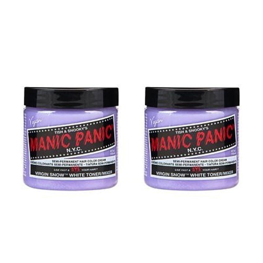 考慮ものコンベンション【2個セット】MANIC PANIC マニックパニック Virgin Snow (ヴァージン?スノー) 118ml