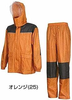 レインストロング オレンジ LLサイズ 3410-25-LL
