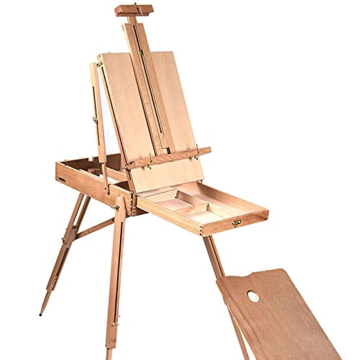 ボード軸多数のポータブル折りたたみ耐久イーゼル木製スケッチボックスアーティスト画家三脚絵画用品イーゼル