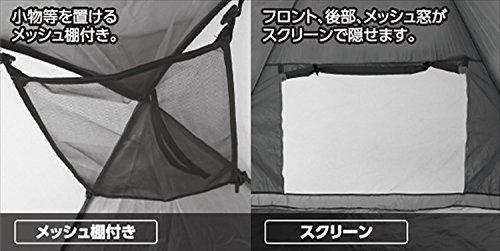 『キャンパーズコレクション ワンタッチキャビンシェード フルクローズ(3人用) CCS-6SUV(BBD) ブルーボーダー』の4枚目の画像