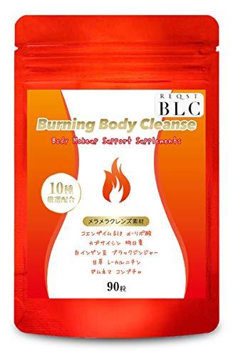 [Amazon限定ブランド] ダイエット サプリ Burning Body Cleanse トレーニング サプリメント コンブチャ クレンズ スリム 美ボディ サポート 90粒/30日分