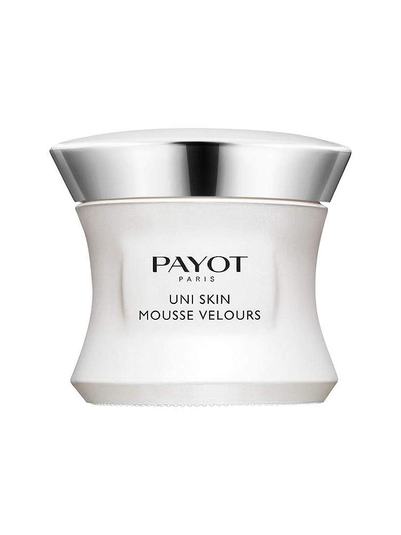 普及真剣に健康的パイヨ Uni Skin Mousse Velours - Unifying Skin-Perfecting Cream 50ml/1.6oz並行輸入品