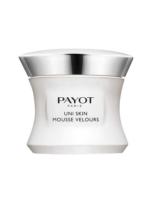 柔らかい足アコード論争の的パイヨ Uni Skin Mousse Velours - Unifying Skin-Perfecting Cream 50ml/1.6oz並行輸入品
