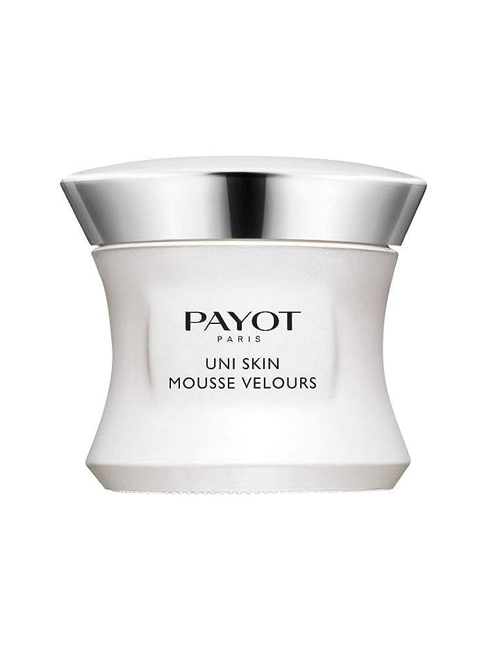 トースト自己尊重考えパイヨ Uni Skin Mousse Velours - Unifying Skin-Perfecting Cream 50ml/1.6oz並行輸入品