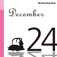 12月24日 My Birthday Book