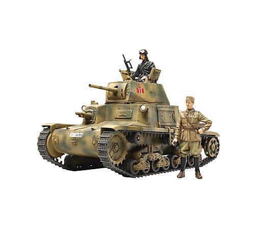 TAMIYA 300035296 - 1:35 WWII Italian Medium Panzer Carro Armato M13/40 (2)