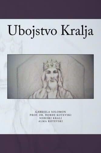 Ubojstvo Kralja