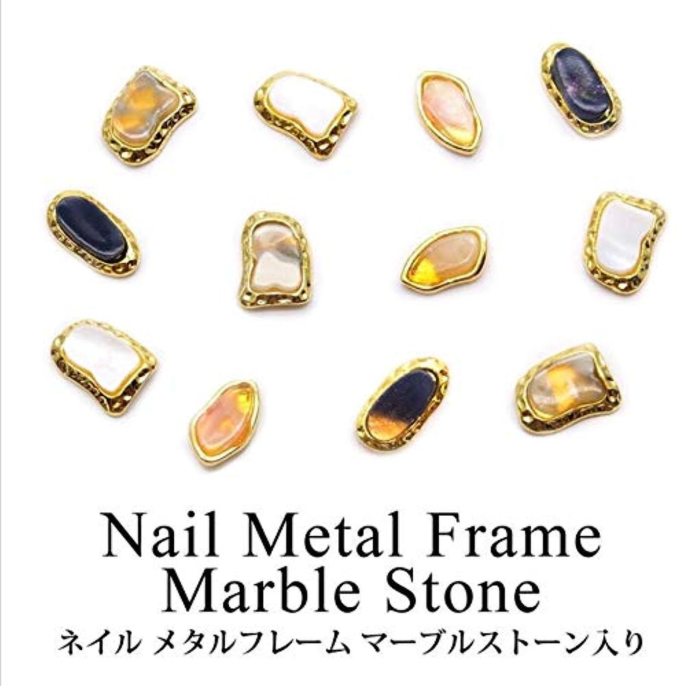 【ネイルウーマン】天然石風パーツ シェルカラー フレーム (ホワイト/6.5mm×9.5mm) 10粒入り