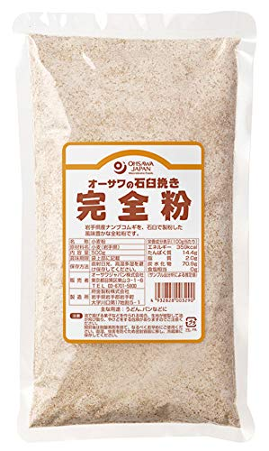 オーサワ 石臼挽き完全粉 (全粒粉) 500g