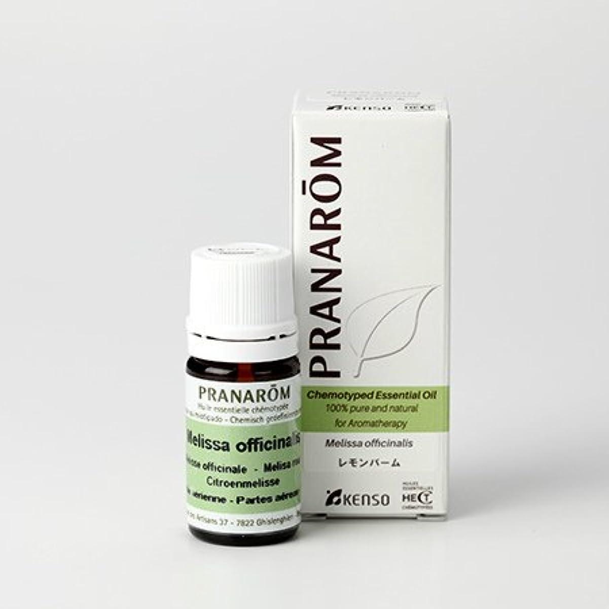 謝罪する真鍮謎めいたプラナロム レモンバーム 5ml (PRANAROM ケモタイプ精油)