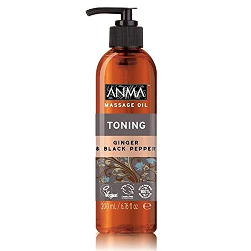 恐れポーク評価[Anma ] あんまマッサージオイル調色 - Anma Massage Oil Toning [並行輸入品]