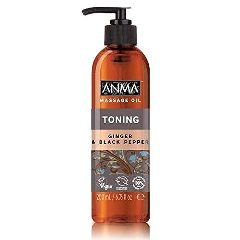 ルアー意識ネックレス[Anma ] あんまマッサージオイル調色 - Anma Massage Oil Toning [並行輸入品]