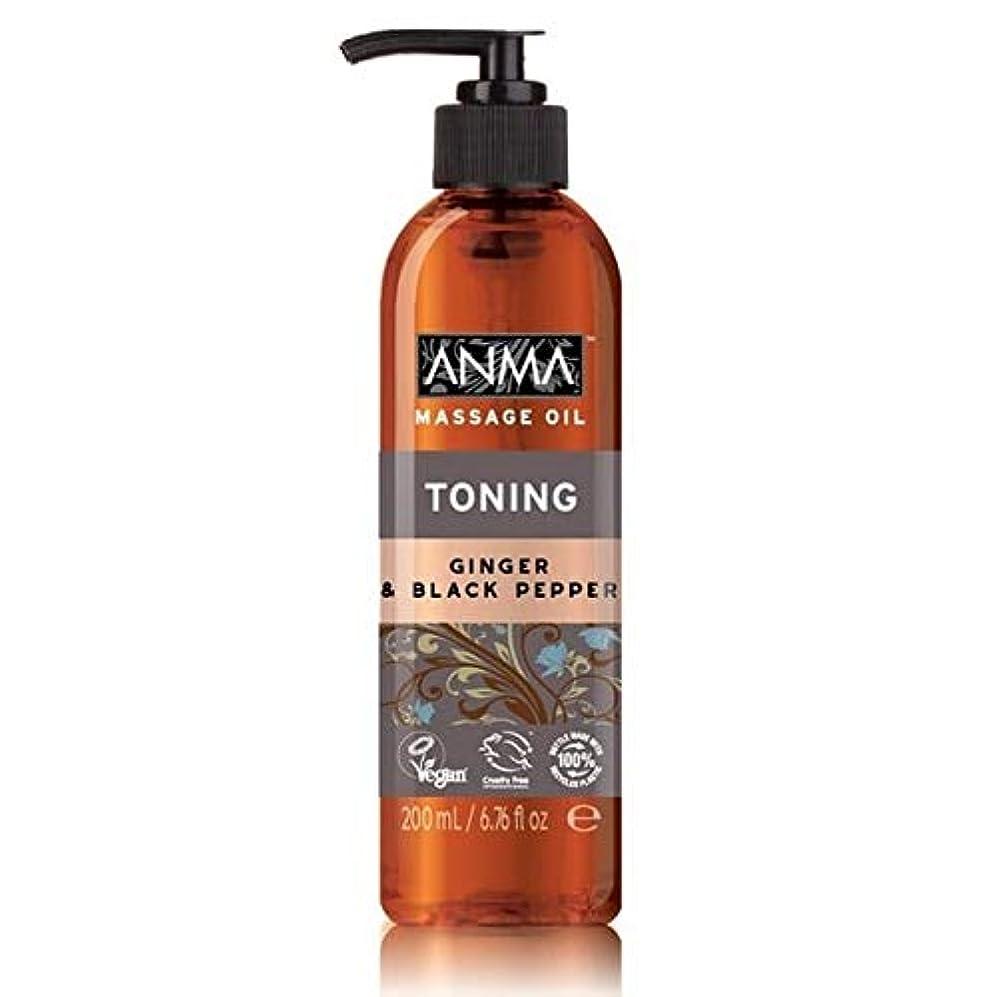 限られたヤングマスク[Anma ] あんまマッサージオイル調色 - Anma Massage Oil Toning [並行輸入品]