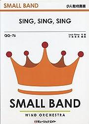 SING,SING,SING / Benny Goodman [QQー76]