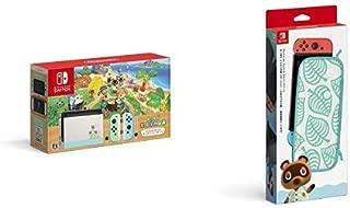 Nintendo Switch あつまれ どうぶつの森セット + Nintendo Switchキャリングケース あつまれ どうぶつの森エディション ~たぬきアロハ柄~(画面保護シート付き)